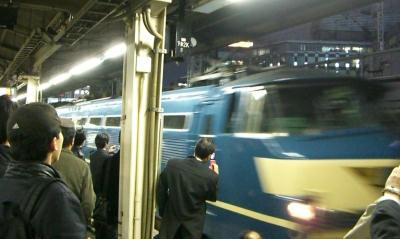 fuji_4.jpg
